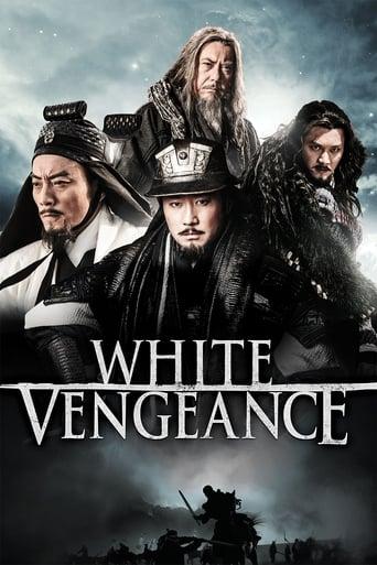 Poster of White Vengeance