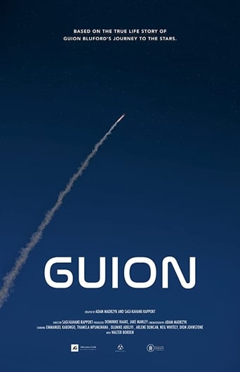 Poster of Guion