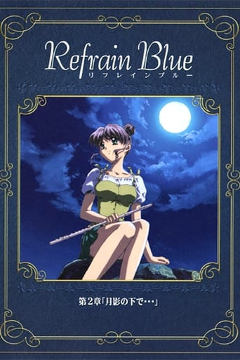 Poster of Refrain Blue: Chapter 2 - Beneath the Moon...