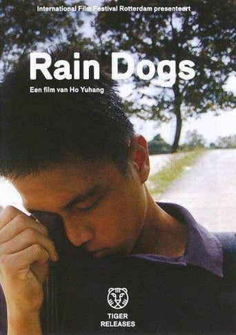 Poster of Tai Yang Yue