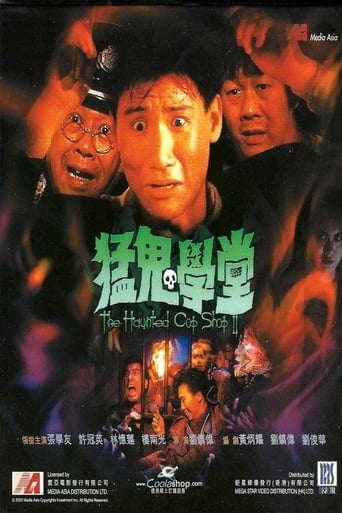 Poster of The Haunted Cop Shop II