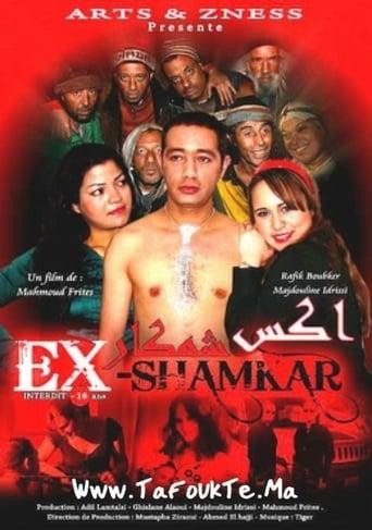 Poster of EX-Shamkar
