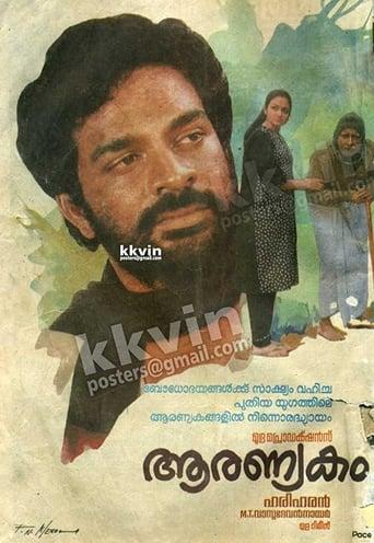 Poster of Aranyakam
