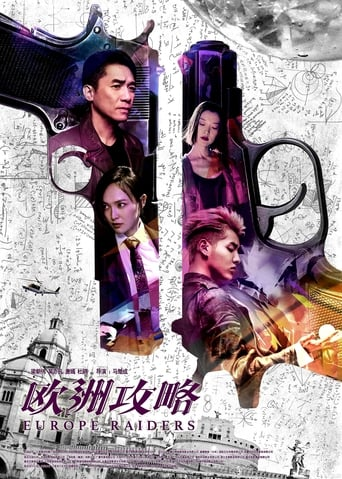 Poster of 欧洲攻略