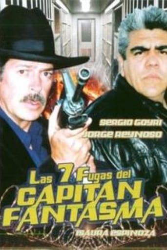 Las 7 fugas del capitán fantasma