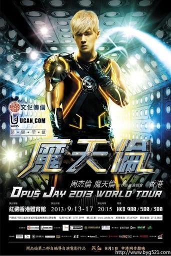 周杰倫:魔天倫世界巡迴演唱會