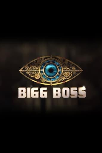 Poster of Bigg Boss