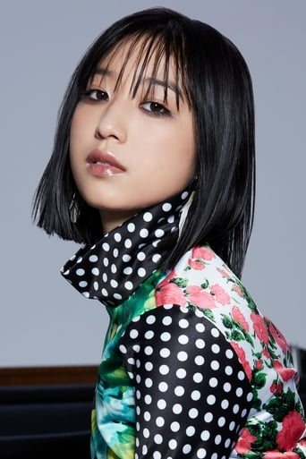 Image of Nozomi Bando