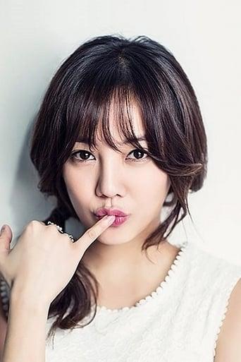 Image of Go Eun-ah