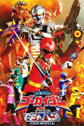 Poster of Kaizoku Sentai Gokaiger vs. Space Sheriff Gavan: The Movie