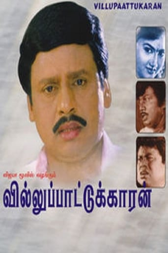Poster of Villu Pattukaran