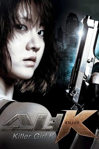 Poster of Killer Girl K