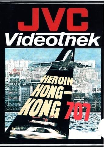 Poster of Nan zi han