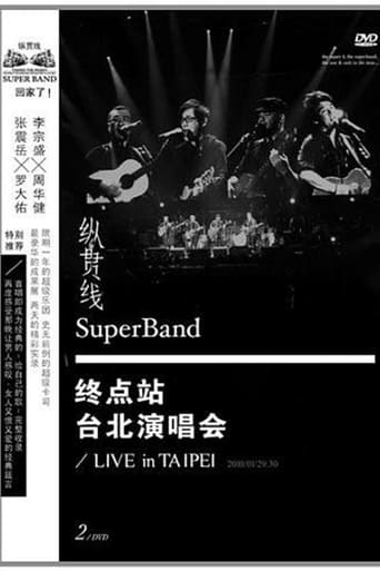 SuperBand 2009 Live In Taipei Final Stop