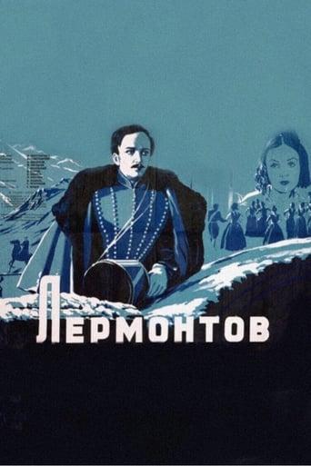 Poster of Lermontov