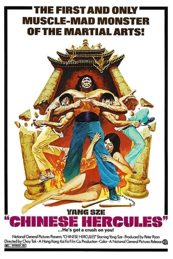 Poster of Desde china sin piedad