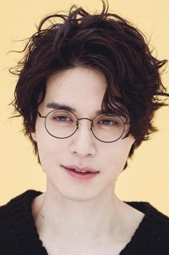 Image of Lee Dong-wook