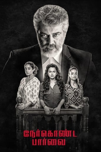 Poster of Nerkonda Paarvai