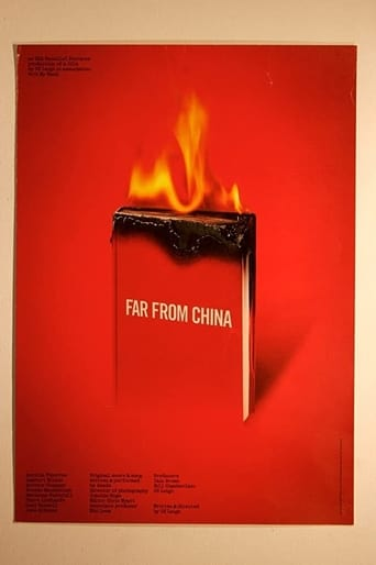 Poster of Far from China