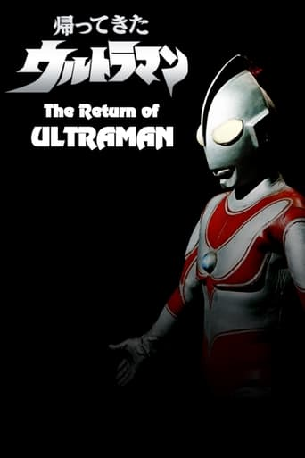 The Return of Ultraman