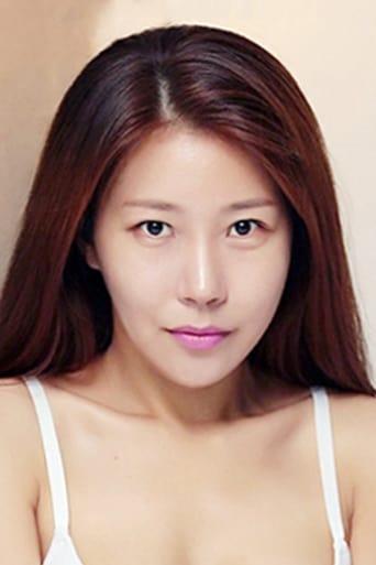Image of Ah Ri