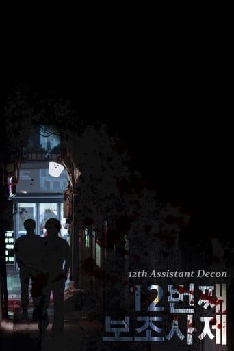 12th Assistant Deacon