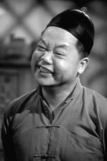 Image of Willie Fung
