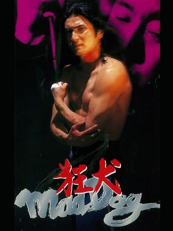 Poster of Mad Dog