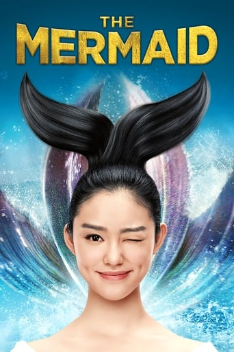 Poster of The Mermaid