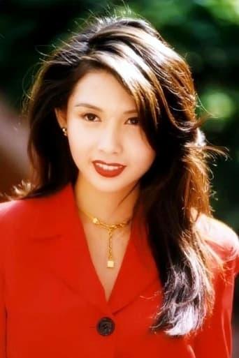 Image of Chingmy Yau