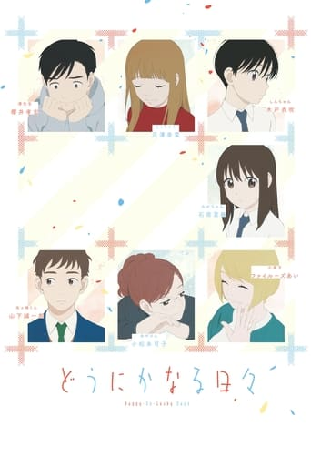 Poster of Happy-Go-Lucky Days