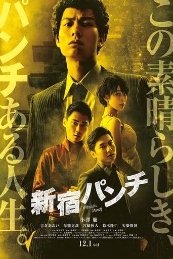 Poster of Shinjuku Punch