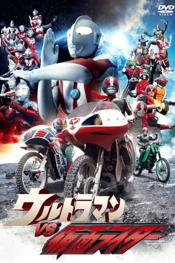 Poster of Ultraman vs. Kamen Rider