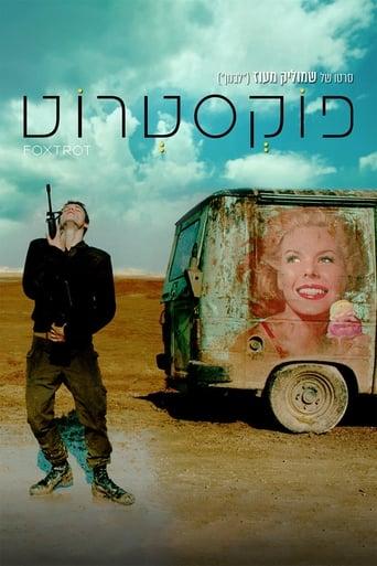 Filmplakat von Foxtrot