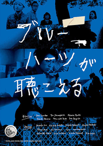 Poster of The Blue Hearts