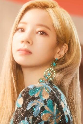 Image of Kim Da-hyun