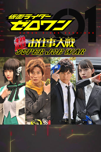 Kamen Rider Zero-One: Super Job War