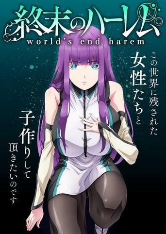 Poster of World's End Harem
