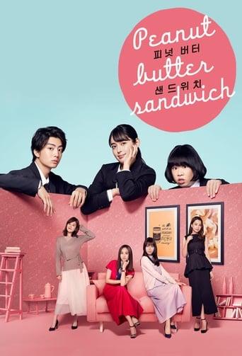 Poster of Peanut Butter Sandwich