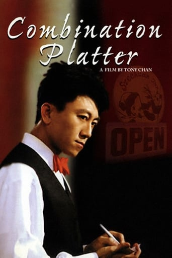 Poster of Combination Platter
