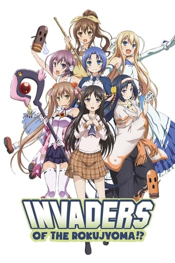 Poster of Invaders of the Rokujyouma!?