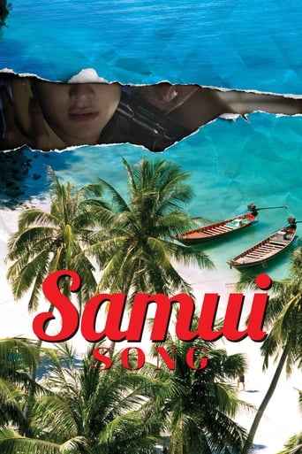 Poster of Samui Song