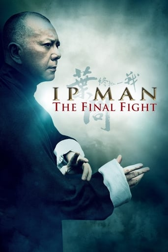 Poster of Ip Man: The Final Fight
