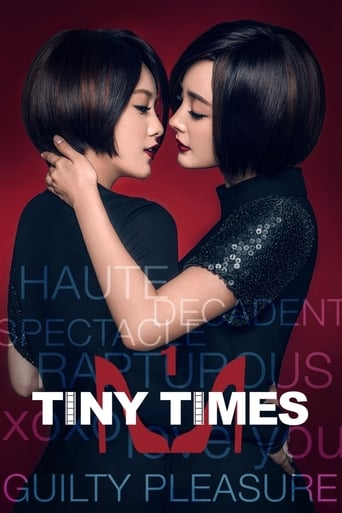 Poster of Tiny Times