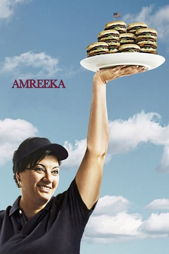 Poster of Amreeka