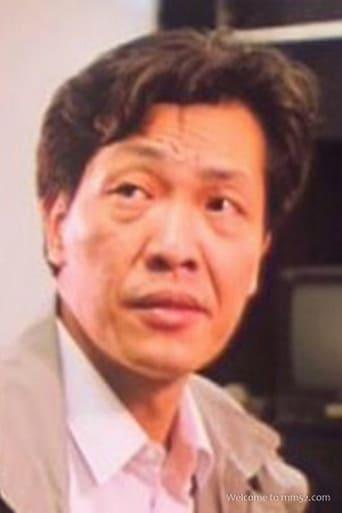 Image of Wang Chung