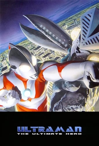 Poster of Ultraman The Ultimate Hero
