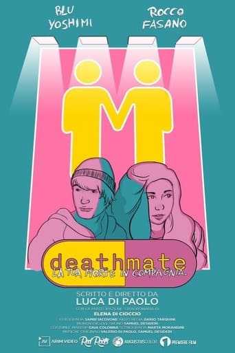 Poster of Deathmate
