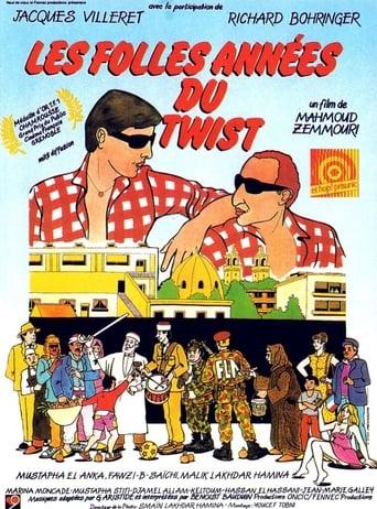 Poster of Les folles années du twist