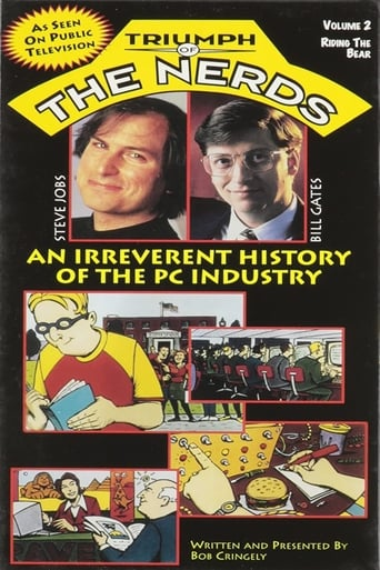The Triumph of the Nerds: The Rise of Accidental Empires